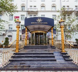 Moscow Holiday Hotel  (м. Полежаевская, недалеко от Экспоцентра)