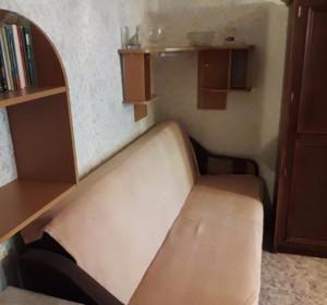 Апартаменты На Байкальской 25   м. Щелковская   Щелковский район