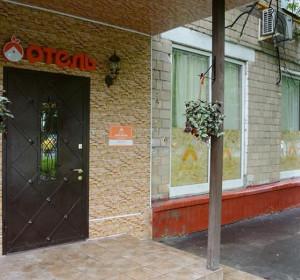 Апельсин на Выставочной | Москва | м. Международная | Wi-Fi
