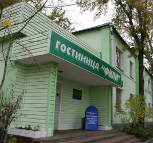 ФИЛИ | м. Парк победы, Кутузовская |