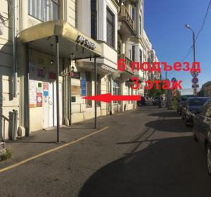 Сердце Столицы | м. Красные ворота | Парковка
