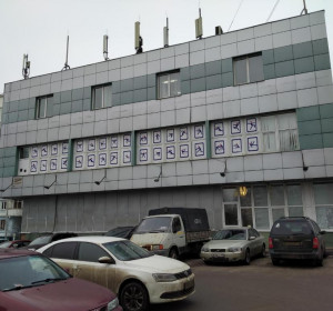 Хостел Скобелев Бутово