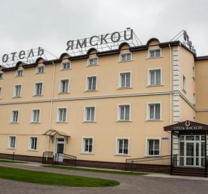 Ямской | г. Домодедово | село Ям | Парковка