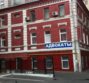 ОТЕЛЬ НА ЦВЕТНОМ БУЛЬВАРЕ | г. Москва, м. Цветной Бульвар