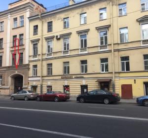 Ринальди у Мариинского театра | СПБ | м. Адмиралтейская | Wi-FI