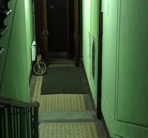 Inn Na Finskom | М. Площадь Ленина | Парковка