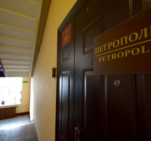 Петрополь | СПБ | м. Площадь Восстания | Wi-Fi