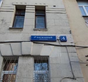На Басманном | м. Комсомольская | Парковка