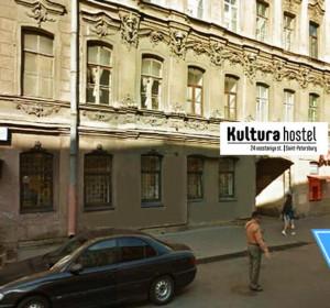 Арт Культура | СПБ | Чернышевская