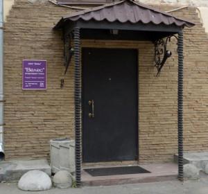 Велес | м. Московские ворота | Парковка