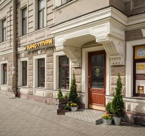Vox Hotel | м. Площадь Восстания | Wi-Fi