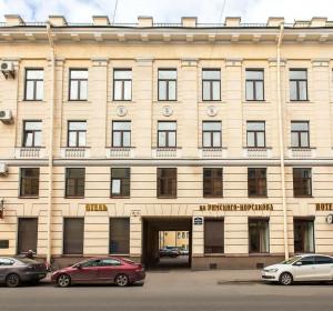 Отель на Римского-Корсакова | м. Спасская | Wi-Fi