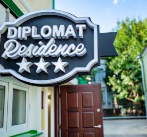 Дипломат Резиденс | Diplomat Residence Hotel | Станция метро Полянка | Парковка