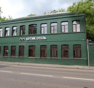 Бутик-отель Веллион Бауманский |  м. Бауманская | Парковка