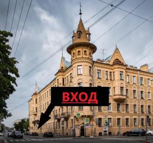 Кейбель №7 | м. Чкаловская | Парковка