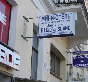 Васильевский Остров | м. Василеостровская | Wi-Fi
