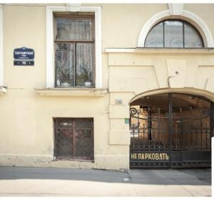 Почтамтская 10 | м. Адмиралтейская | Wi-Fi
