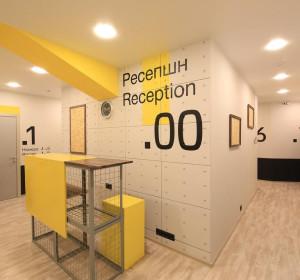 Артист Сокольники - Доступные Цены