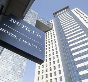Netizen | Нетизен (Курский Вокзал) - Доступные Цены