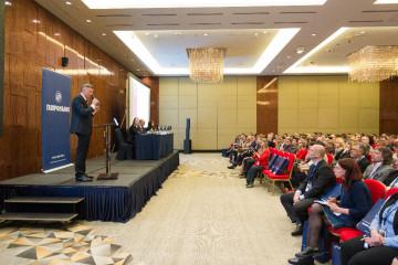Конференция Газпромбанк «Актуальные изменения рынка недвижимости» 2018