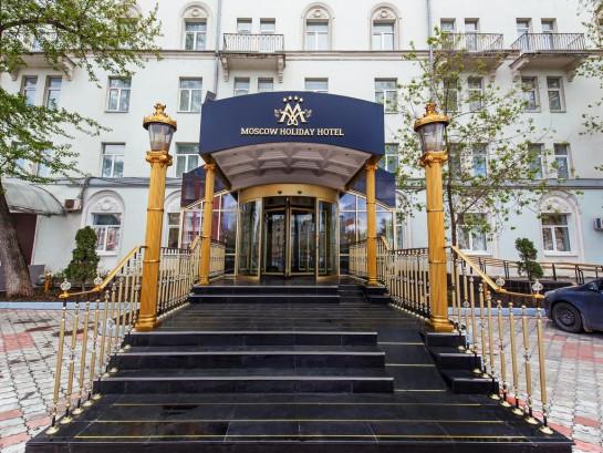 Pogostite.ru - MOSCOW HOLIDAY HOTEL #2