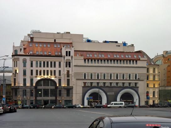 Pogostite.ru - ST. REGIS МОСКВА НИКОЛЬСКАЯ #2