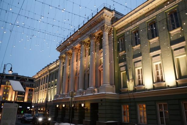 Pogostite.ru - Дом Союзов - В Центре На 1200 Человек #1