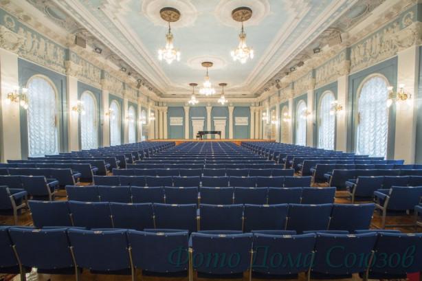 Pogostite.ru - Дом Союзов - В Центре На 1200 Человек #3