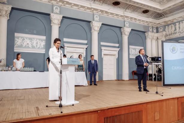 Pogostite.ru - Дом Союзов - В Центре На 1200 Человек #4