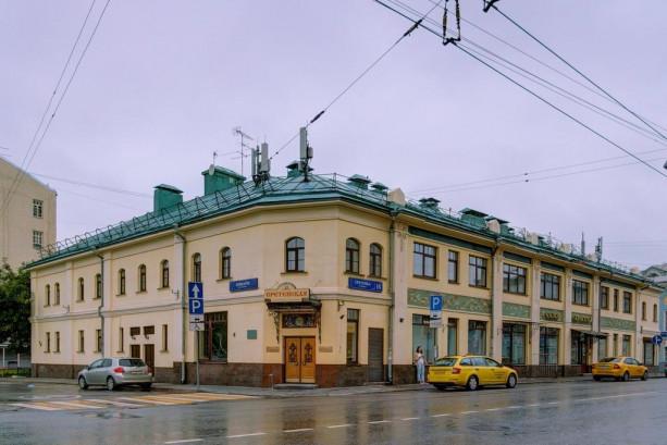 Pogostite.ru - СРЕТЕНСКАЯ #2
