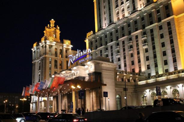 Pogostite.ru - КОНГРЕСС ПАРК ПРИ РЭДИССОН РОЙАЛ МОСКВА - УКРАИНА #2