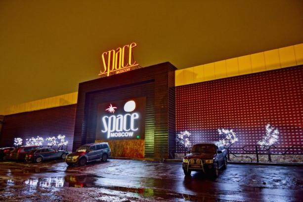Pogostite.ru - SPACE MOSCOW #2