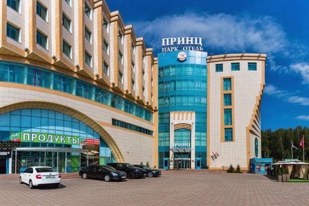 Pogostite.ru - ПРИНЦ ПАРК ОТЕЛЬ #3