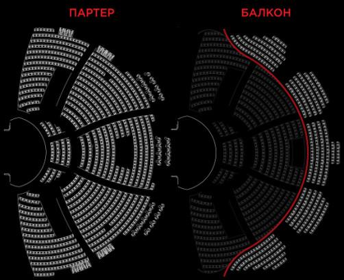 Pogostite.ru - ВЕГАС СИТИ ХОЛЛ #16