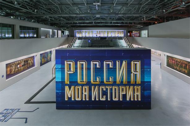Pogostite.ru - ИСТОРИЧЕСКИЙ ПАРК МОЯ РОССИЯ #3