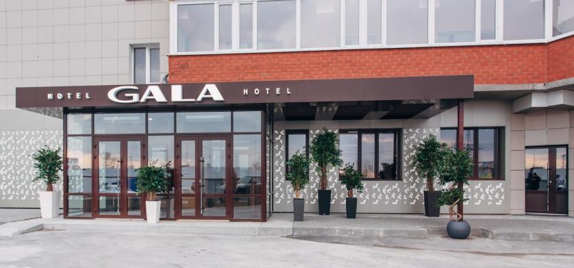 Pogostite.ru - GALA HOTEL #23