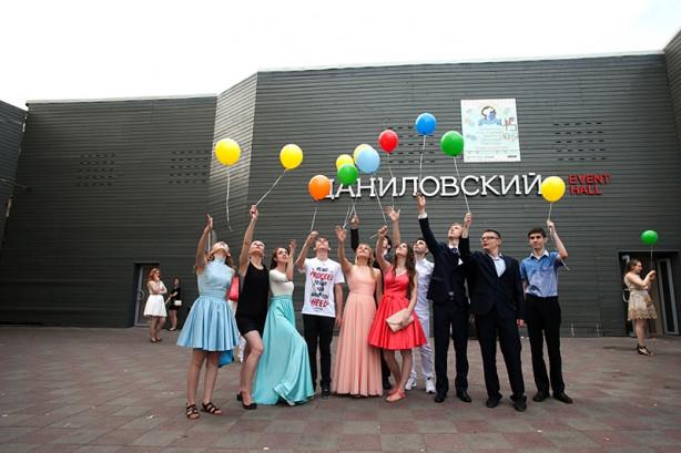 Pogostite.ru - ДАНИЛОВСКИЙ EVENT HALL #3