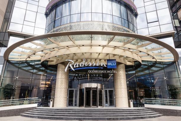 Pogostite.ru - RADISSON BLU OLIMPIYSKIY HOTEL (РЭДИССОН БЛУ ОЛИМПИЙСКИЙ) #3