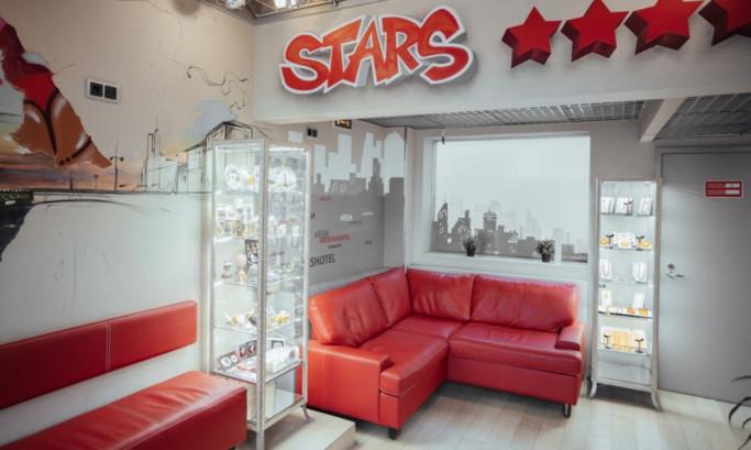 Pogostite.ru - RED STARS HOTEL #17