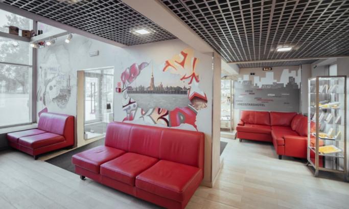 Pogostite.ru - RED STARS HOTEL #20
