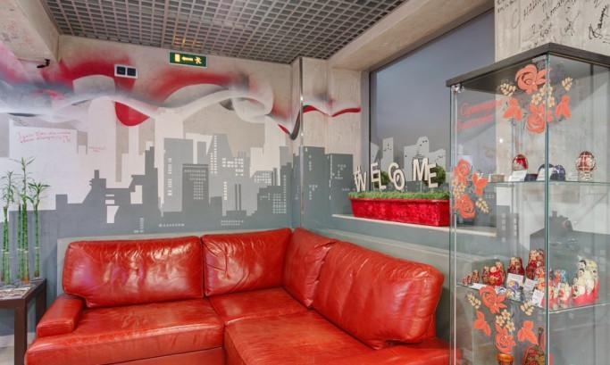 Pogostite.ru - RED STARS HOTEL #22