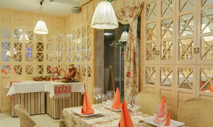 Pogostite.ru - RED STARS HOTEL #68