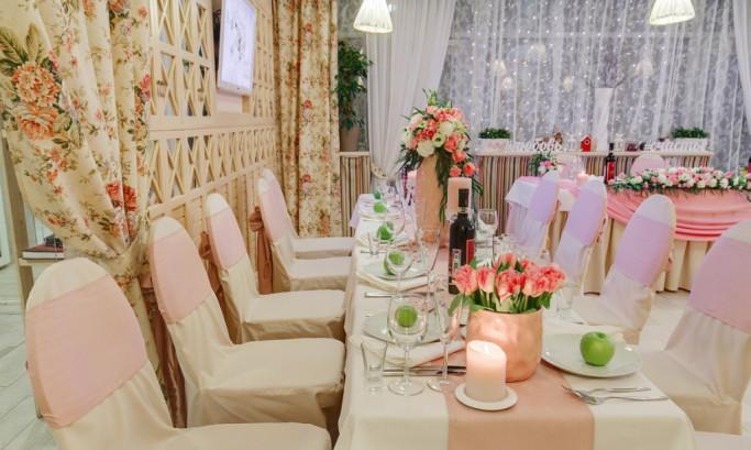 Pogostite.ru - RED STARS HOTEL #70