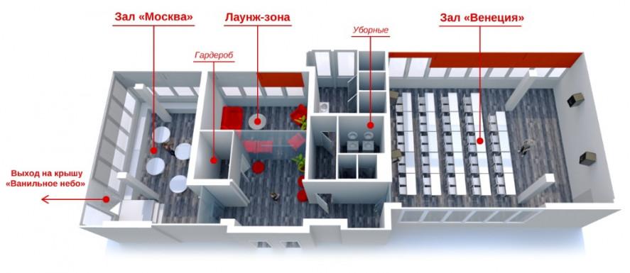 Pogostite.ru - RED STARS HOTEL #73