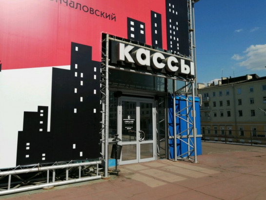 Pogostite.ru - Московский театр мюзикла #12