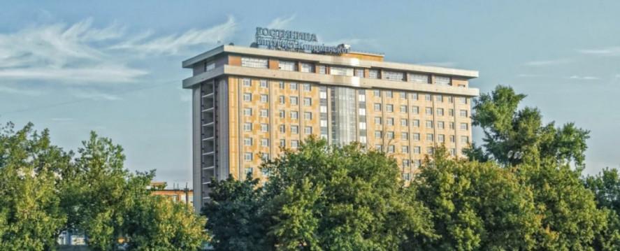 Pogostite.ru - Intourist Hotel Kolomenskoe #3