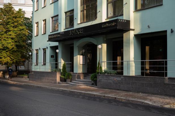 Pogostite.ru - SELECT HOTEL PAVELETSKAYA #25