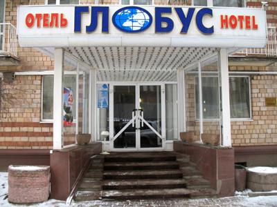 Pogostite.ru - ГЛОБУС (около ВВЦ, рядом с метро ВДНХ) #32