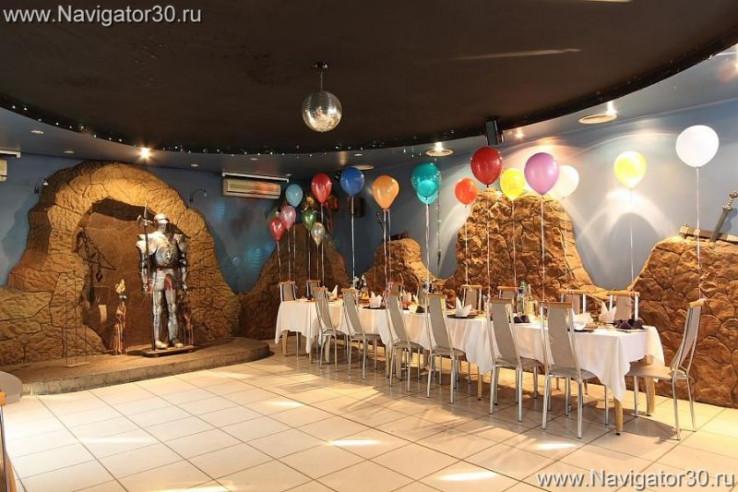 Pogostite.ru - Кафе #10