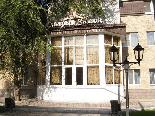 Pogostite.ru - СТАРЫЙ ЗАМОК (г. Астрахань, 15 минут от центра) #1